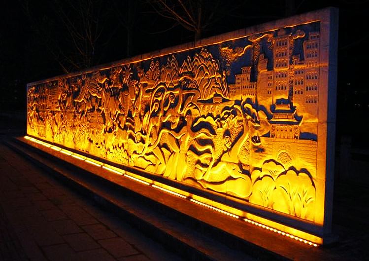 Why we choose wall washer lights for outdoor landscape lighting?
